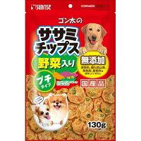 サンライズ ゴン太のササミチップス野菜入り プチタイプ(130g)