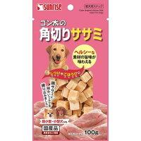 サンライズ ゴン太の角切りササミ(100g)