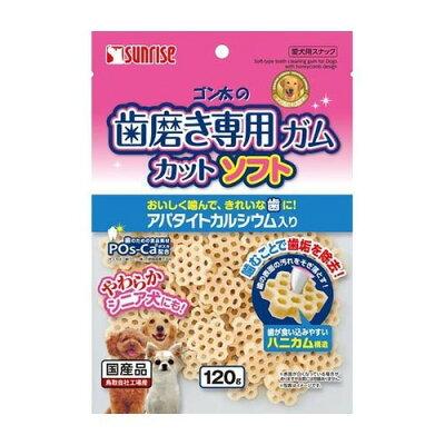サンライズ ゴン太の歯磨き専用ガム カットソフト アパタイトカルシウム入り(120g)