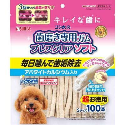 ゴン太の歯磨き専用ガム ブレスクリアソフト アパタイトカルシウム入り S(100本入)