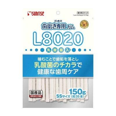 サンライズ ゴン太の歯磨き専用ガム SSサイズ L8020乳酸菌入り(150g)
