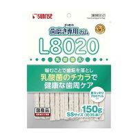 サンライズ ゴン太の歯磨き専用ガム SSサイズ L8020乳酸菌入り クロロフィル入り(150g)