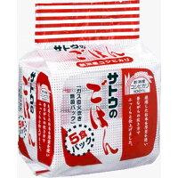 佐藤食品工業 サトウのごはん 新潟県産コシヒカリ5食パック