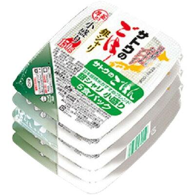 サトウのごはん 銀シャリ 小盛り(150g*5食入)