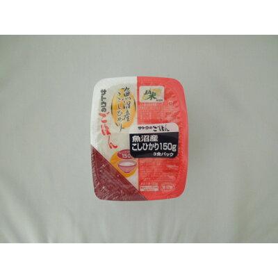 佐藤食品工業 サトウのごはん魚沼産こしひかり150g3食パック