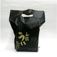 スギ製菓 海鮮せんべい塩竈 三陸うにせんべい 4枚X5袋