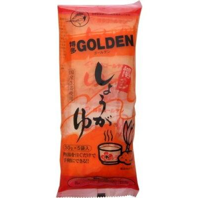 博多ゴールデン しょうがゆ(30g*5袋入)