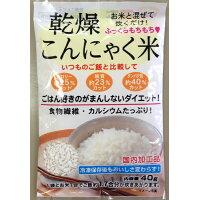 サン食品 乾燥こんにゃく米 40g