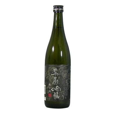 英勲 純米しぼりたて 生原酒 720ml