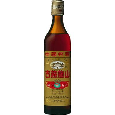 永昌源 紹興酒古越龍山陳年5年500