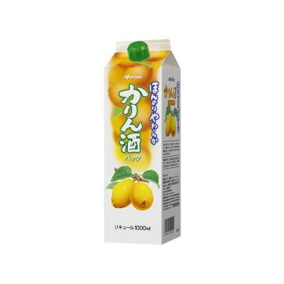 メルシャン かりん酒 パック 1L