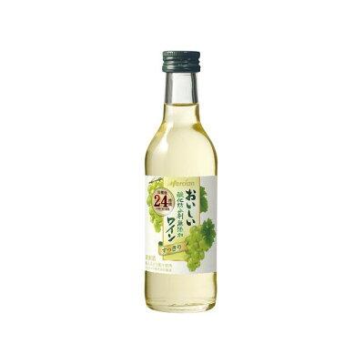 メルシャン おいしい酸化防止剤無添加白ワイン 白 180ml