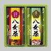 八女銘茶 YKE-2-20A