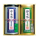 JA直詰 宇治・静岡茶セット