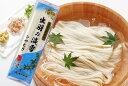 城北麺工 出羽の淡雪 ひやむぎ 270g