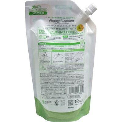 ハッピーエレファント 野菜・食器用洗剤 グレープフルーツ 詰替用(500mL)