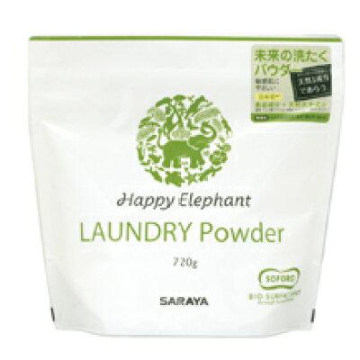 ハッピーエレファント洗たくパウダー   東京サラヤ