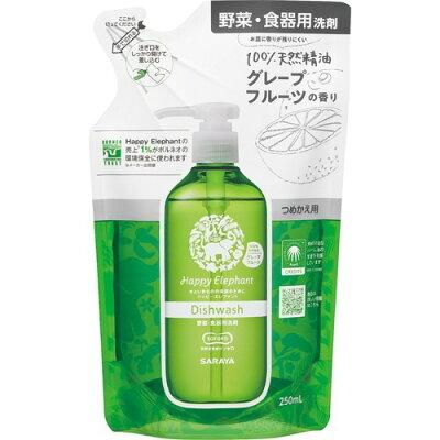 ハッピーエレファント 野菜・食器用洗剤 リフレッシュ つめかえ用(250ml)