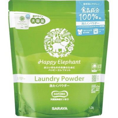 ハッピーエレファント 洗たくパウダー(1.2kg)