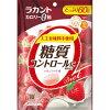 サラヤ ラカント カロリーゼロ飴 いちごミルク味 60g
