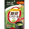 サラヤ ラカント カロリーゼロ飴 シュガーレス 深み抹茶味(60g)