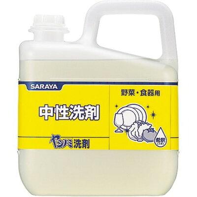 ヤシノミ洗剤 業務用(5kg)