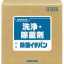 サラヤ 株 サラヤ 31834 洗浄除菌剤 除菌イチバン20kg