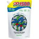 ヤシノミ洗剤 野菜・食器用 特大 つめかえ(1.5L)