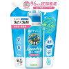 サラヤ ヤシノミ洗たく洗剤 濃縮 替 900ml