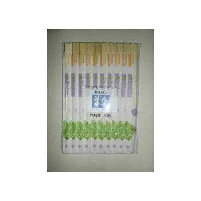粋 竹割り箸 20膳