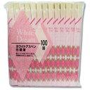 ホワイトアスペン 元禄箸 (袋入)(100膳)