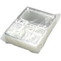 クリアパック 大 100個入(プラスチック容器 フードパック タッパー 使い捨て容器 )
