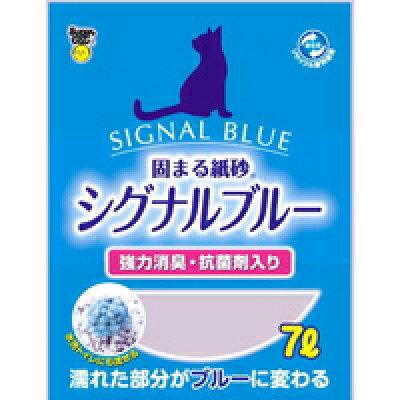 猫砂 スーパーキャット シグナルブルー(7L)