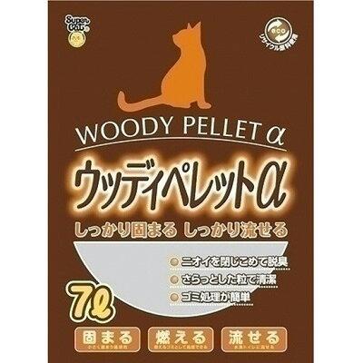 猫砂 スーパーキャット ウッディペレットα(7L)