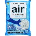 猫砂 air 消臭する紙砂 アクアマリン(6.5L)