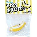 dogrin POP FRUITchu バナナ