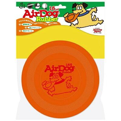 AirDog(エアドック)ラバー 185 オレンジ(1コ入)