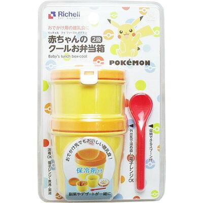 マイ ファースト ポケモン 赤ちゃんのクールお弁当箱(1セット)