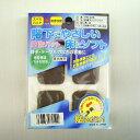 エース 防音スリッパーパット RR075 28mm 角
