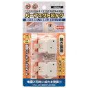 杉田エース 耐震パーフェクトロック PF-023 開き扉用 PF-023
