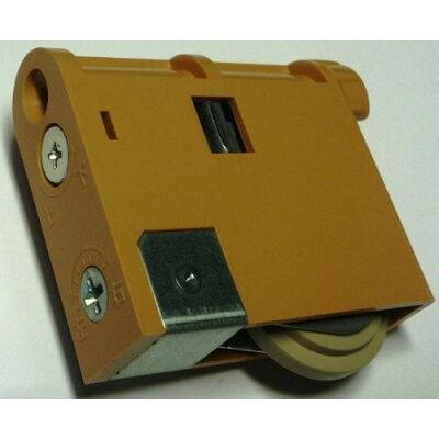 パナソニック 調整機能付きY戸車 内装引戸用 ライトブラウン MJB907N