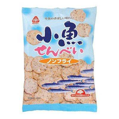 サンコー 小魚せんべい(60g)