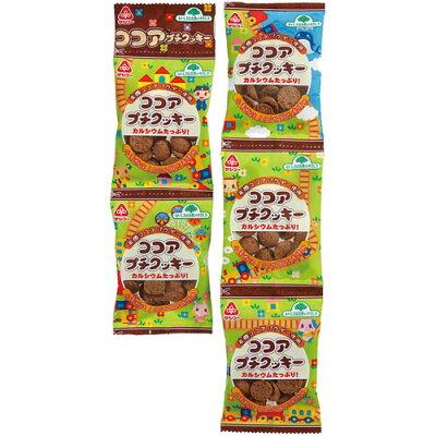 サンコー ココアプチクッキー(9g*5袋入)
