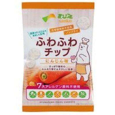 サンコー ふわふわチップにんじん味(20g)