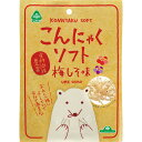 サンコー こんにゃくソフト 梅しそ味(17g)