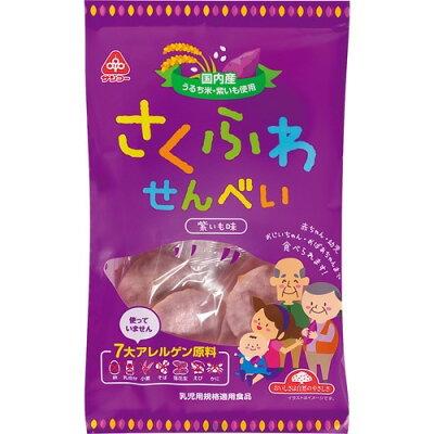 さくふわせんべい 紫いも味(21g(12枚入))