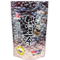 鳥取の黒豆茶(5g*16袋入)