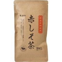 ゼンヤクノー 国産原料使用 赤しそ茶 30g(3g×10袋)