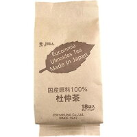 ゼンヤクノー 国産原料100% 杜仲茶 18袋入