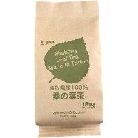 ゼンヤクノー 鳥取県産100% 桑の葉茶 18袋入